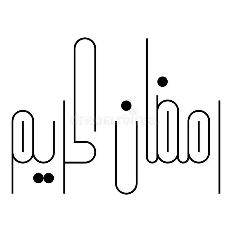 Ramadan Kareem Happy Ramadan Arabic Calligraphy Vector Of Ramadan Kareem I Affiliate Ramadan Arabic Call Ramadan Kareem Ramadan Calligraphy Name