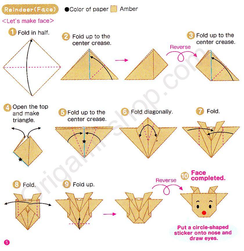 good origami facile de noel 8 origami shop origami. Black Bedroom Furniture Sets. Home Design Ideas