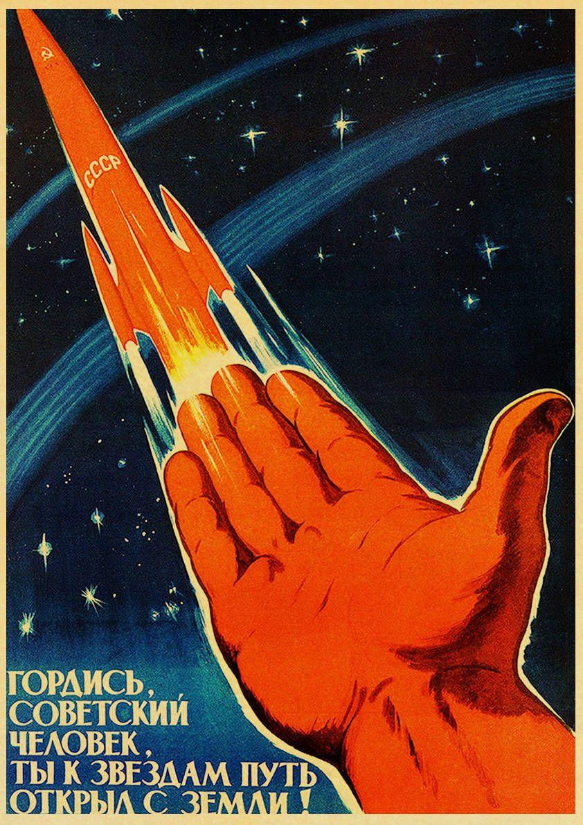 Affiche Propagande Urss Homme Sovietique Propagande Communiste Propagande Affiche Propagande