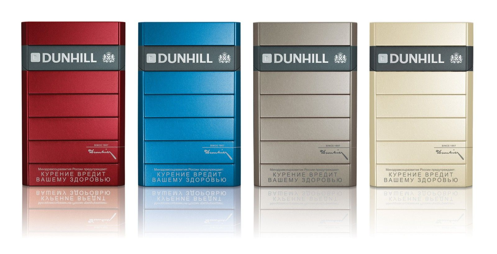 Cost of Dunhill lights in Poland