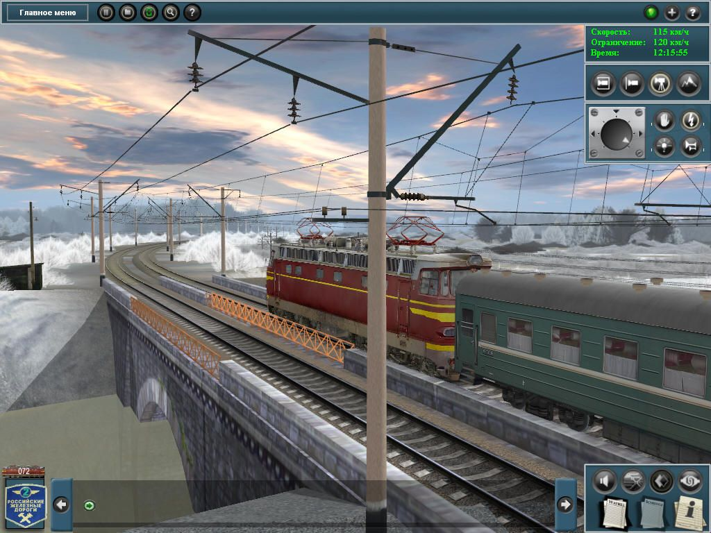 Симулятор железная дорога скачать бесплатно