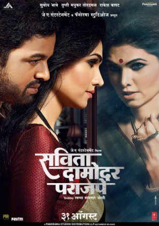 marathi movies free download hd quality