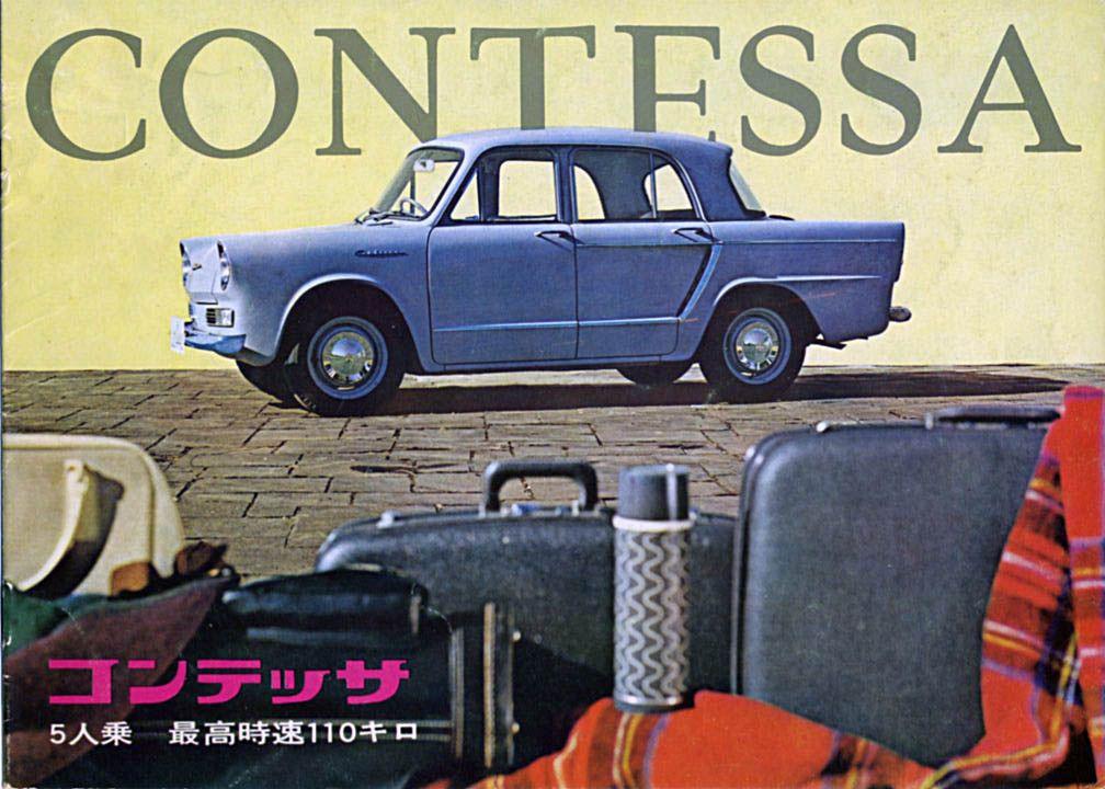 Hino Contessa (Renault 4CV rea...