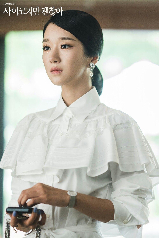 Pin by Cwynnye on 韓劇 in 2020 Inspired dress, Fashionista