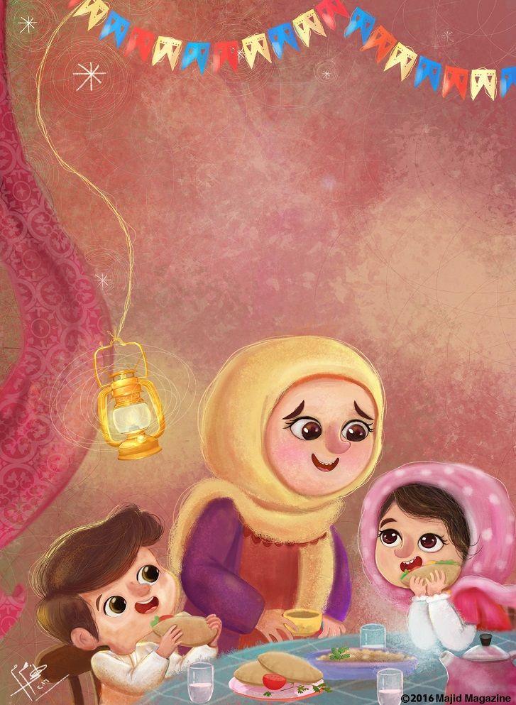 لمجلة ماجد Ramadan Poster Islamic Cartoon Ramadan Kareem Decoration
