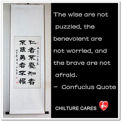 Wise Quote Chinese Philosophy Calligraphy Wall Scroll ...