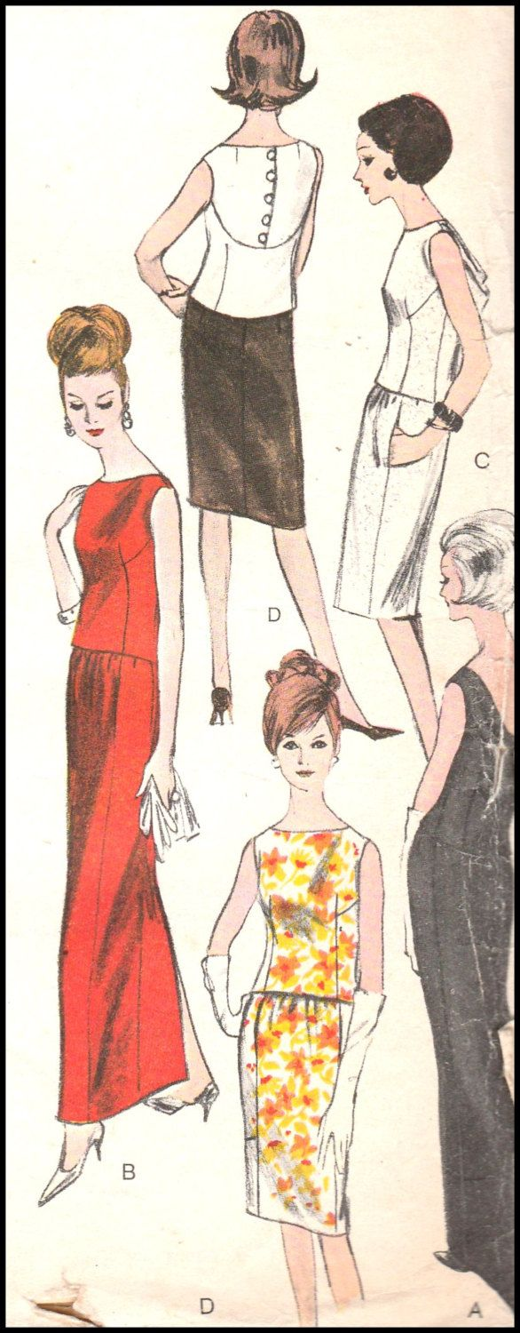 """RARE  Vogue Special Design  6018  Misses' Two Piece Evening Dress  Bust 36"""" by…"""