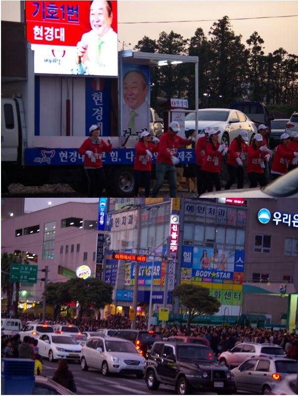 제주시갑 선거구, '마지막 기 싸움' 치열