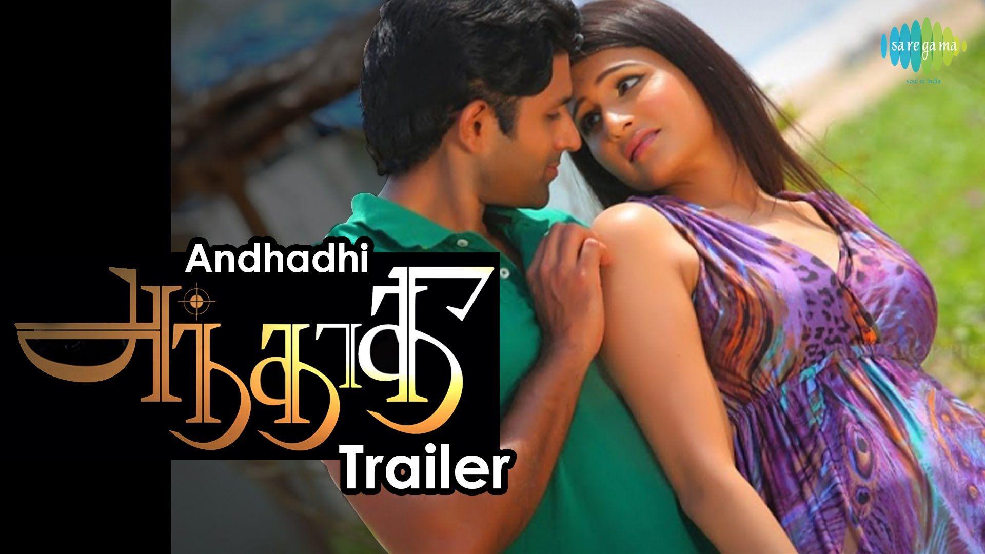 tamil new movies download isaimini.com