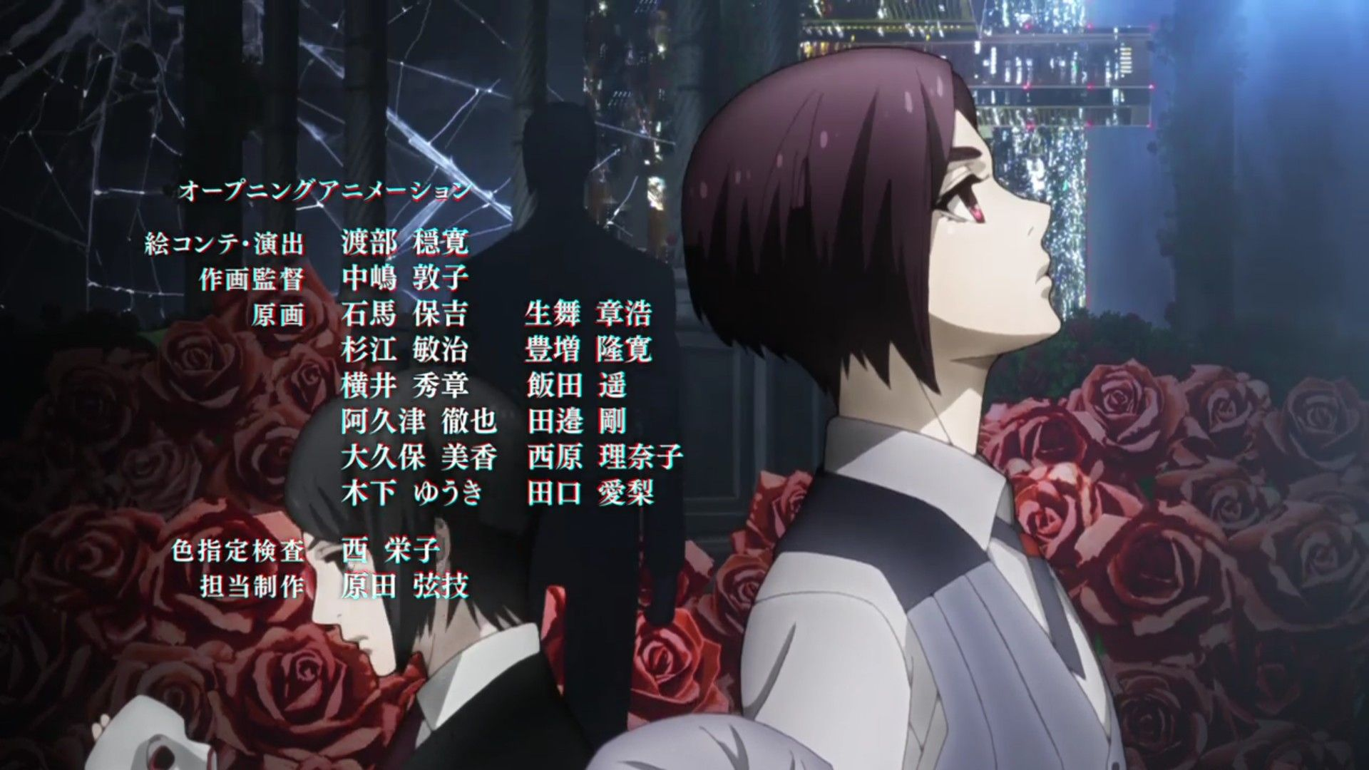Pin by Jacobareias on Tokyo ghoul Tokyo ghoul, Anime, Ghoul