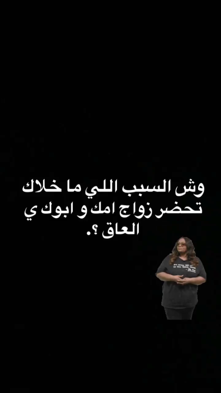 cute image by nanami •🐙, Beautiful arabic words, Arabic
