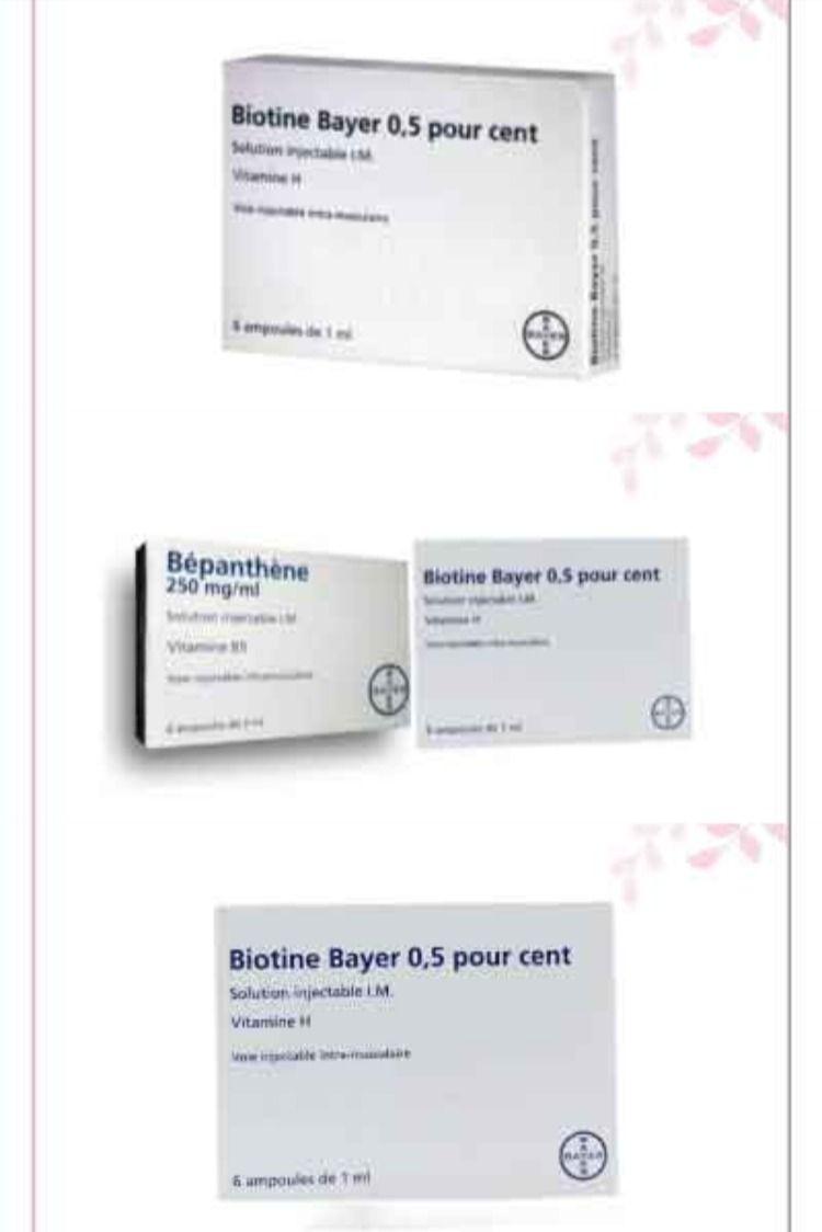 Biotine Bepanthene بيوتين وبيبانتين لتقوية الأظافر ونمو الشعر Cards Against Humanity Human Cards