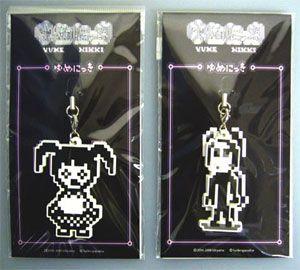 AmiAmi [Character & Hobby Shop] | Yume Nikki - Rubber Strap 2 Page: Monoko, Sekomu Masada Sensei Set