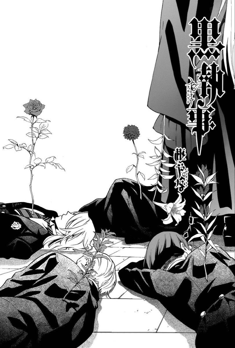 Chap 84 trong 2020 Anime, Bá tước, Phong cảnh