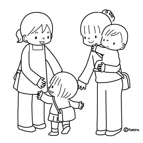 Dibujitos infantiles maril san juan ibarra lbumes for Sillas para colorear