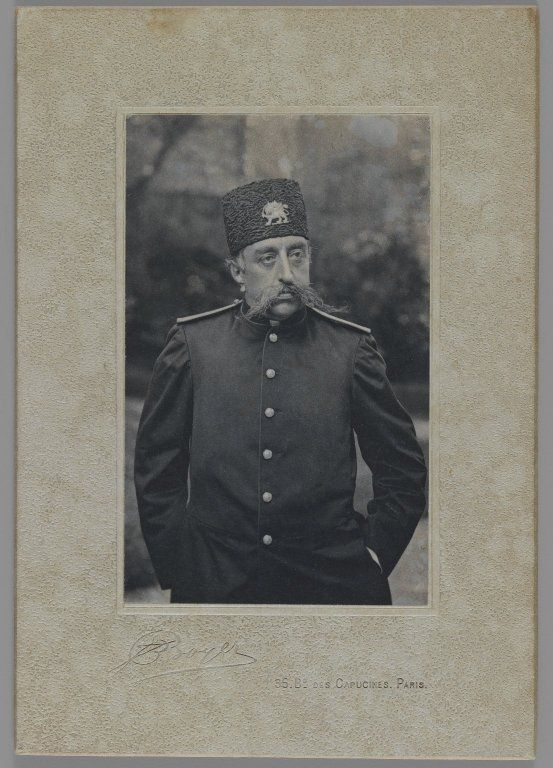 A Carte De Visite With Portrait Of Mozaffar Al Din Shah One 274 Vintage Photographs Medium Gelatin Silver Printing Out Paper Mounted On