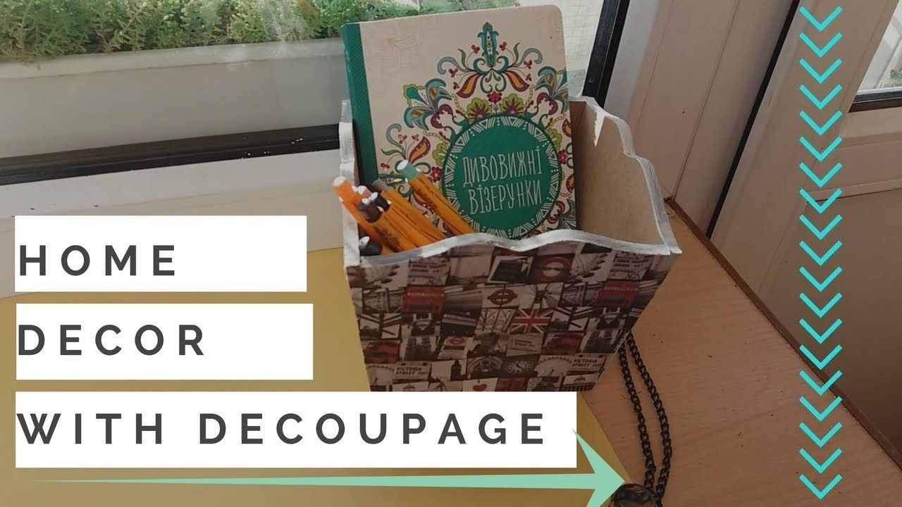HOW TO USE DECOUPAGE FOR HOME DECOR
