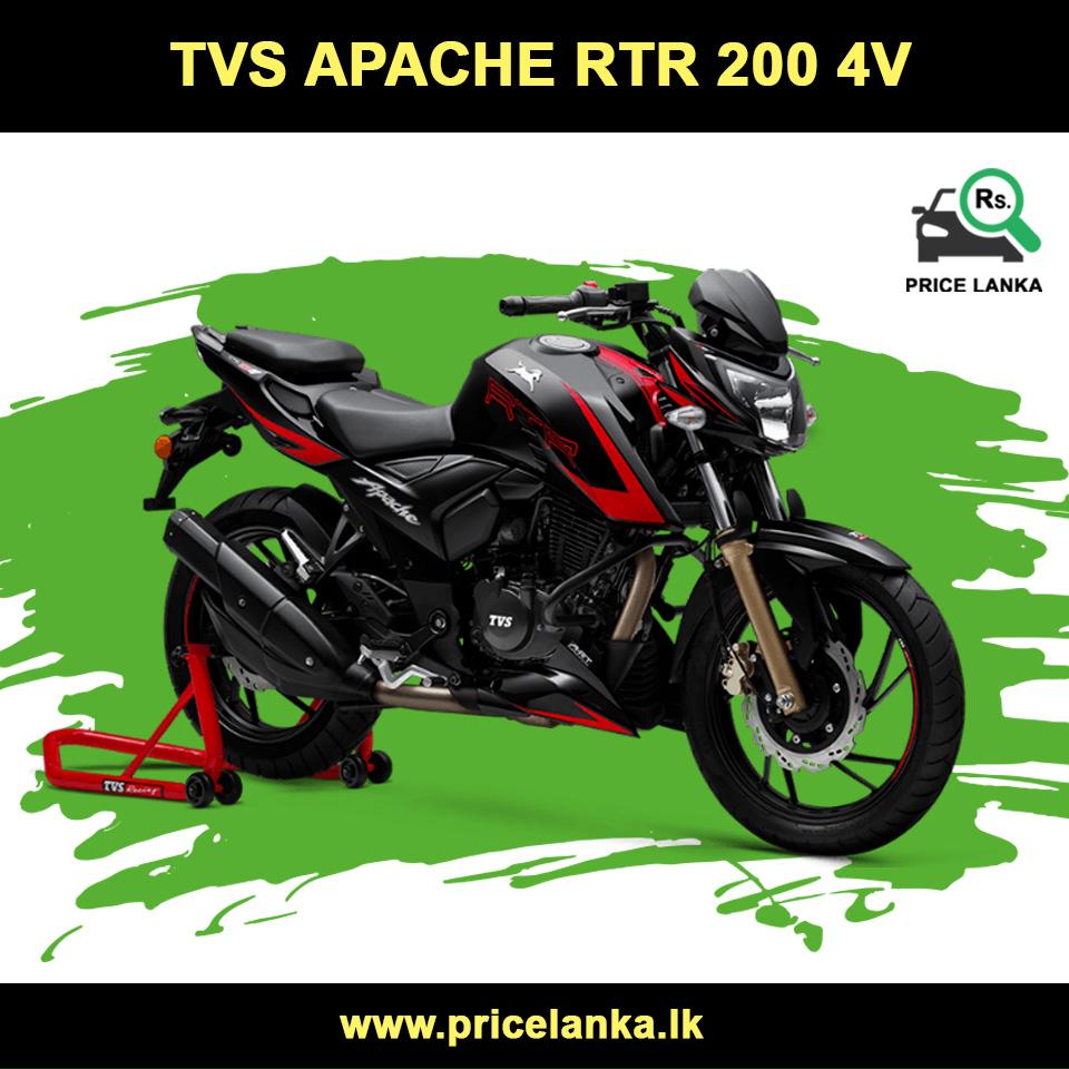 Tvs Apache Rtr 200 4v Price In Sri Lanka Rtr Apache Sri Lanka