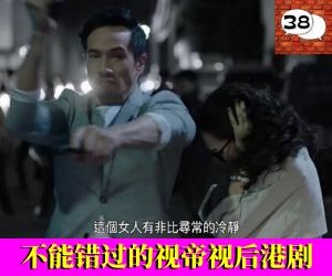 Forensic Heroes Iv 法证先锋4 Episode 25 Cantonese Hk Tv Drama In 2020 Tv Drama Hero Forensics