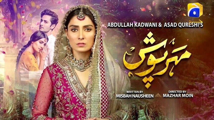 Meharposh Pakistan Romantik Senarist