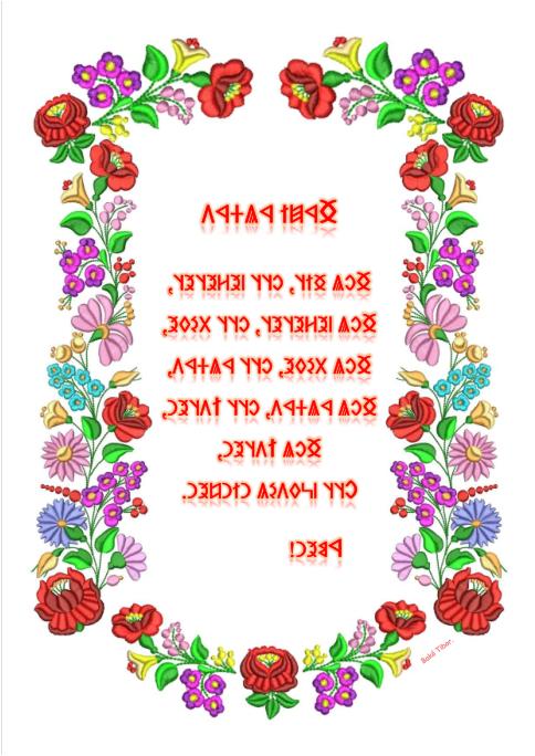 rovásírás idézetek Házi áldás rovás jelekkel | Runic alphabet, Kami, Hungary