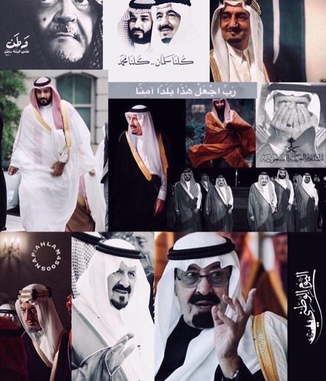 Pin By Zex On Saudi National Day Saudi Arabia Prince Ksa Saudi Arabia Saudi Arabia