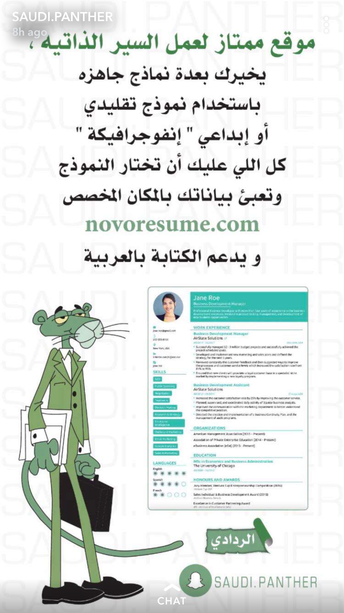 Pin by Mona on Saudi.Panther in 2020 Programming apps