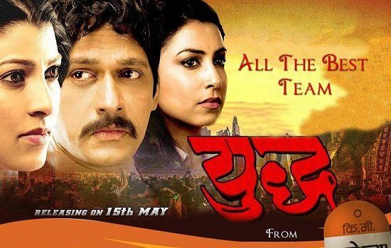 Hogaya Dimaagh Ka Dahi Movie Tamil Dubbed Free Download