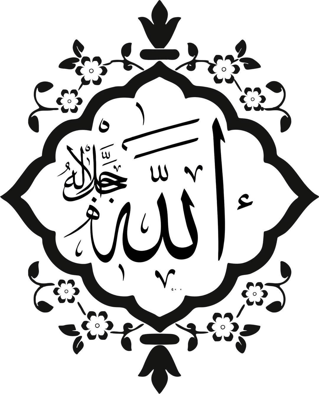 Desertrose Allah Kalligraphiekunst 2020 Sanat Desen Islami Sanat Tezhip