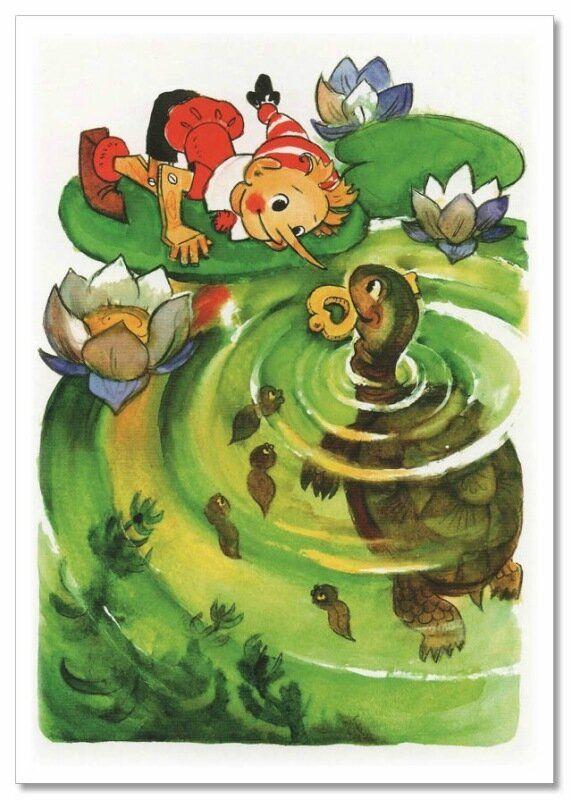 Набор открыток история пиноккио буратино цена, украсить