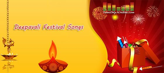 We Have Categorized Deepavali Festival Songs In Tamil As Known As Diwali Special Mp3 Collection Diwali Songs Songs Romantic Songs
