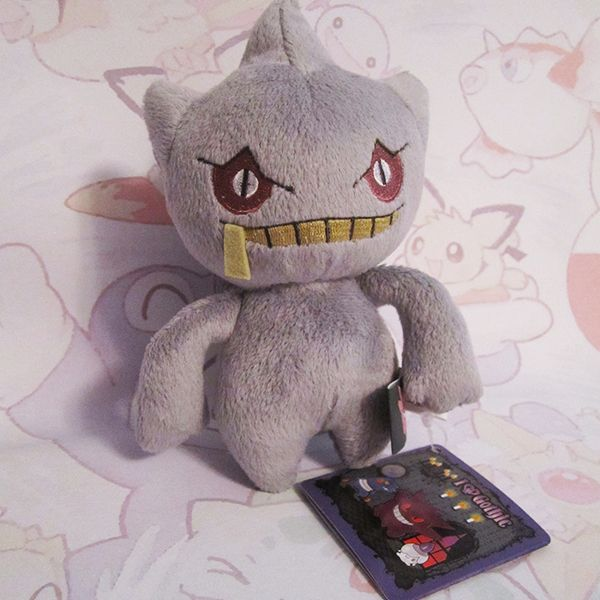 Banette: the cutest ghost type
