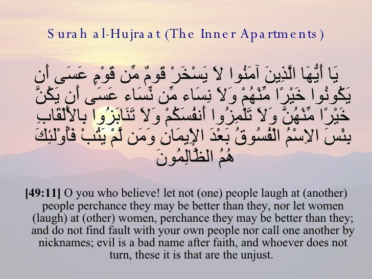 ١١ الحجرات Women Laughing People Laughing Let It Be