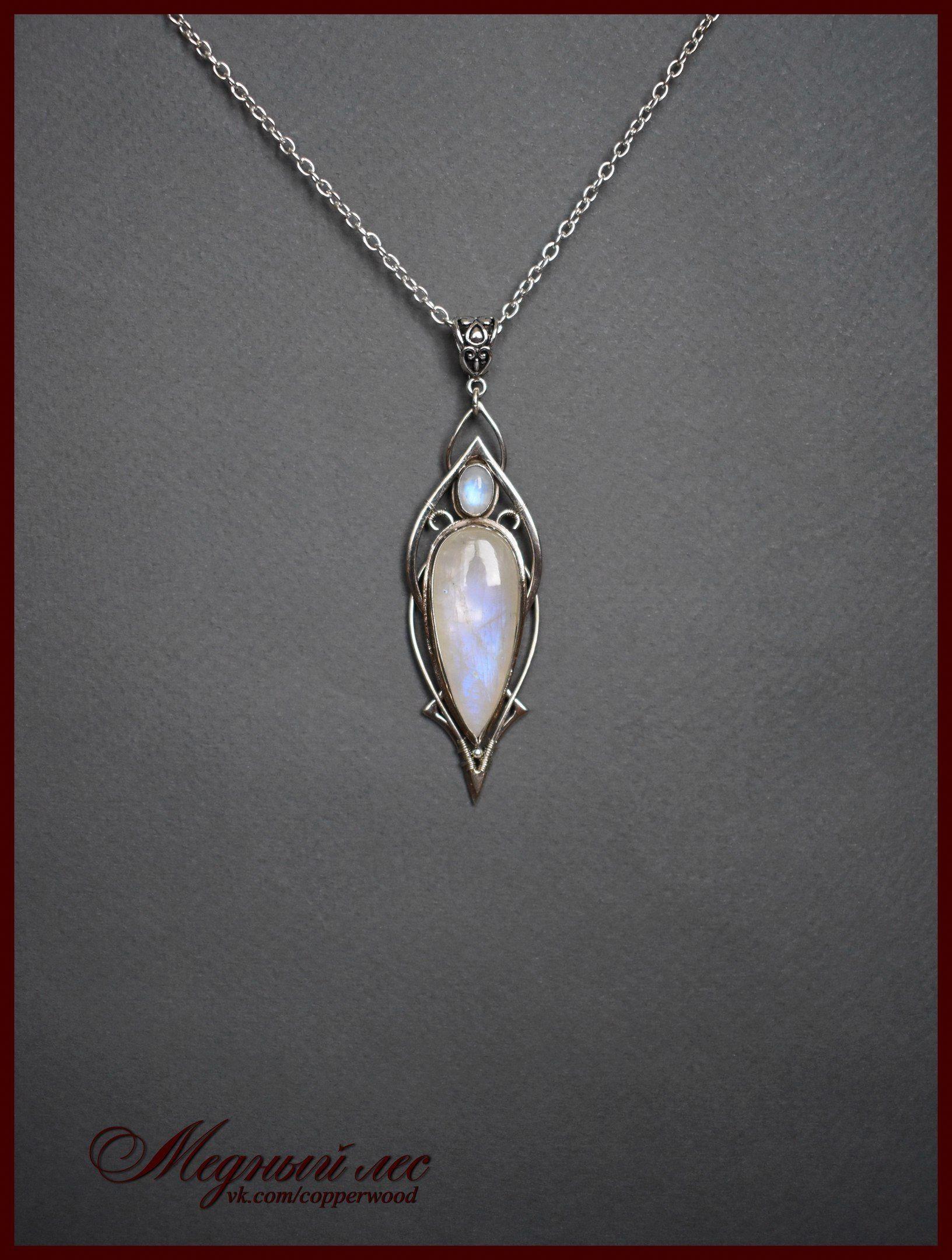 Silpadasterling Silver Spheres Wires Earrings Elven Jewelry Jewelry Silver Wedding Jewelry