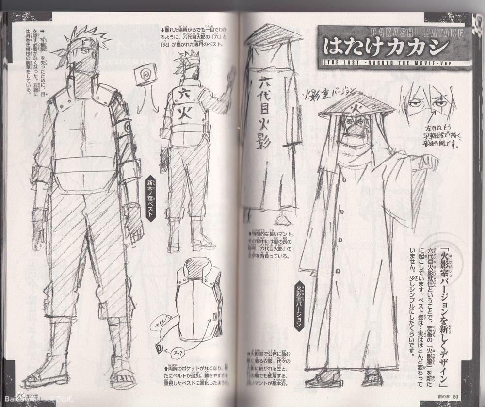 This Is Beautiful Masashi Kishimoto S Sketches Of Kakashi As