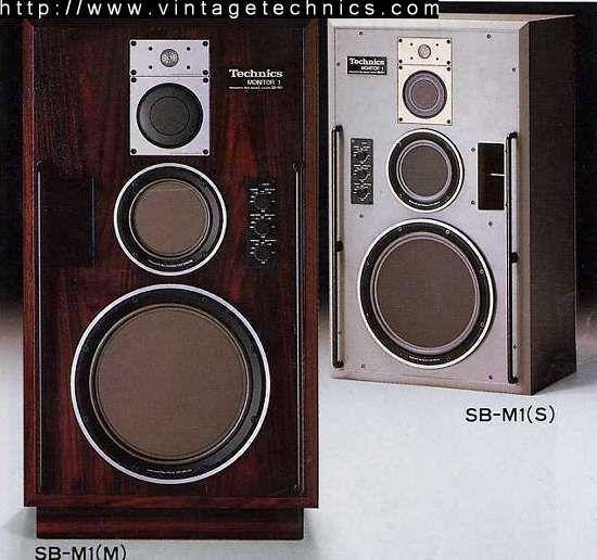 Technics SB-M1 | Beautiful Speakers | Pinterest ...