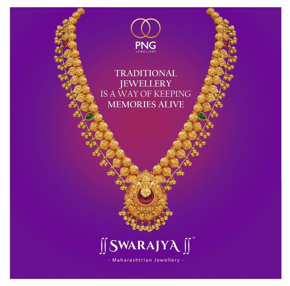 Traditional Jewellery Is The Best Way To Keep Memories Alive Stepin To Your Nearest Png Gold Jewelry Simple Necklace Gold Wedding Jewelry Traditional Jewelry