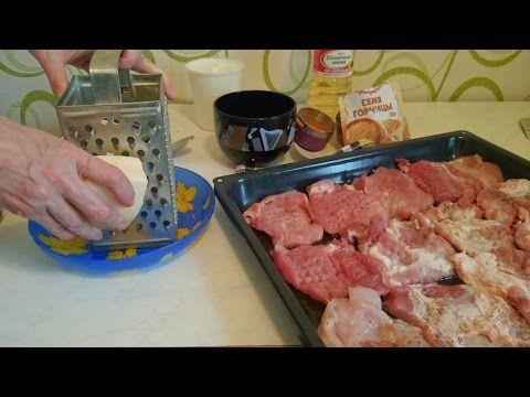 рецепты на ужин свинина