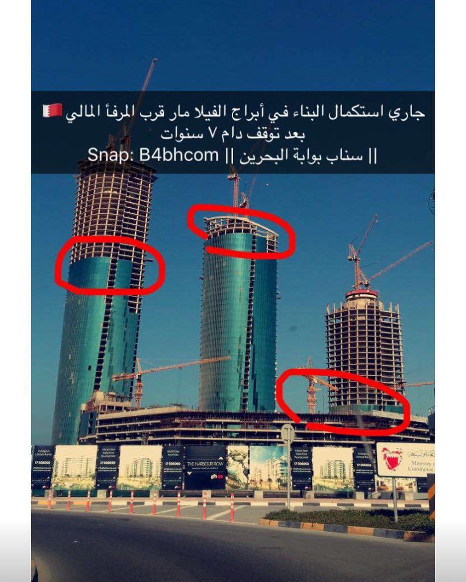 شكرا على جهودكم لإعمار البحرين Gulfholdingco Gfh Realestate البحرين Bahrain الكويت السعودية قطر الامارات Willis Tower Instagram Posts Instagram