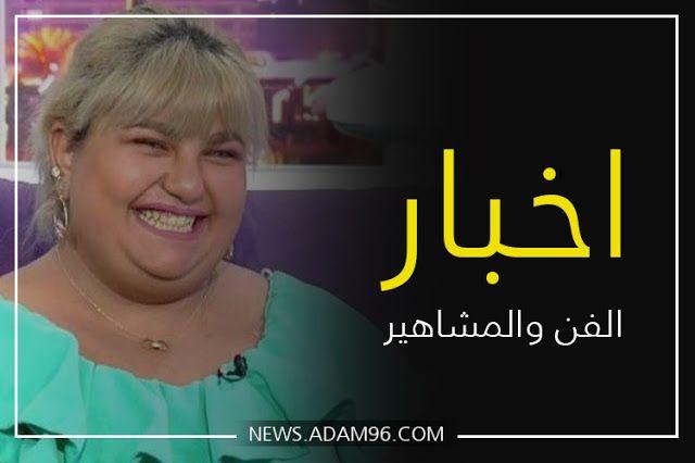 اخبار الفن والمشاهير وفاة الفنانة الكويتية دانة عباس حيدر