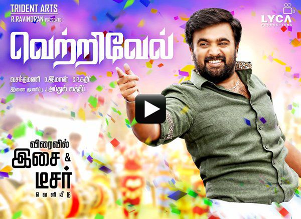 Pin By Decormalls On Tamil Movie Tamil Movies Movie Trailers Censored