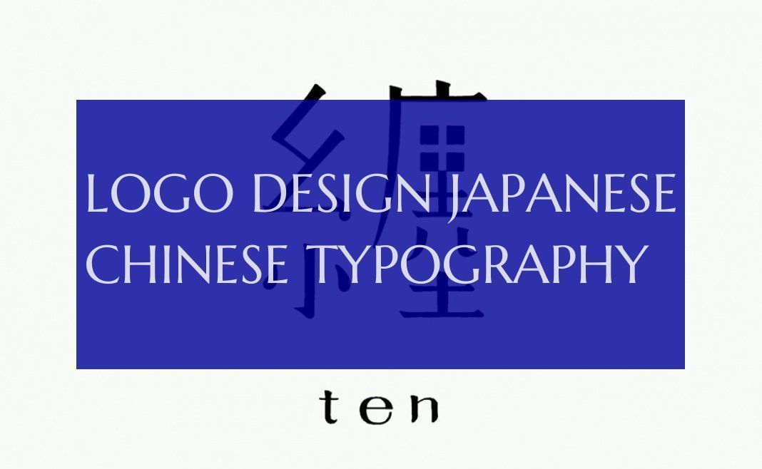 Logo Design Japanese Chinese Typography #chinesetypography logo design japanese chinese typography logo design hipster, photography logo design, logo design luxury #trendslogodesign #typographylogodesign #chinesetypography Logo Design Japanese Chinese Typography #chinesetypography logo design japanese chinese typography logo design hipster, photography logo design, logo design luxury #trendslogodesign #typographylogodesign #chinesetypography Logo Design Japanese Chinese Typography #chinesetypogr #chinesetypography