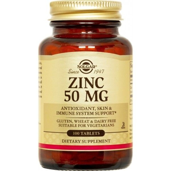 Zinc For Acne In Teenagers Zinc For Acne Mg Zinc For Acne Pills