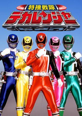 Tokusou Sentai Dekaranger (2005) - In the near future
