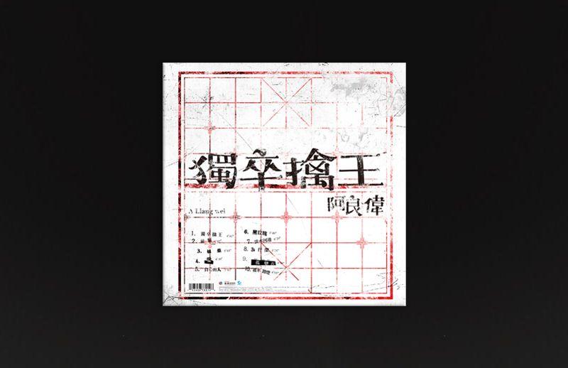 edikuo.com