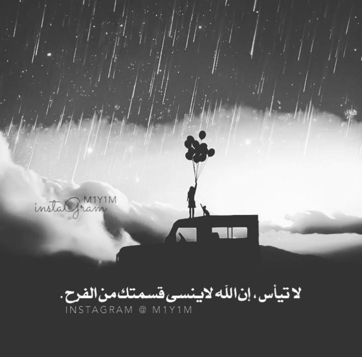 ما حاجتي للحظ وانا ادرك ان الله معي Movie Posters Instagram Movies