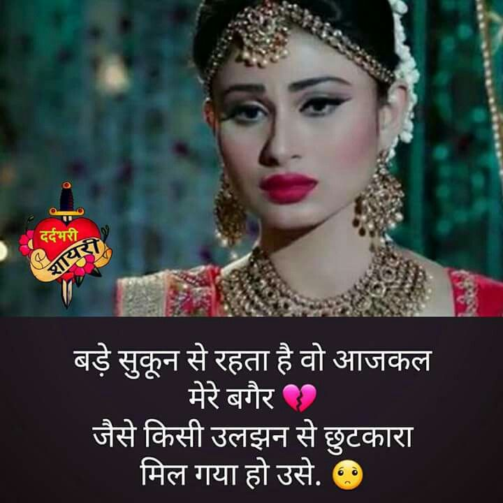 Sad Boy Alone Quotes: Pin By OK On Raj Kajal