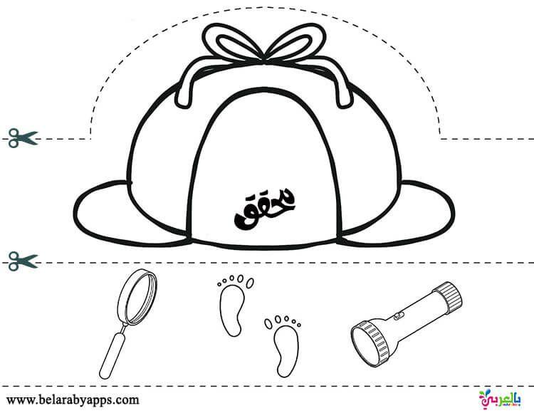 انشطة رياض اطفال عن المهن وسيلة تعليمية عن المهن بالعربي نتعلم Preschool Activities Notebook Cover Design Puppets For Kids