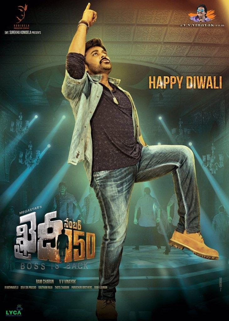 Chiranjeevi's Khaidi No 150 first look out Telugu movies
