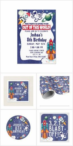 Astronaut Rocket Ship Outer Space Shuttle Birthday Invitation #outerspaceparty Astronaut Rocket Ship Outer Space Birthday Party.  Have an Out of This World birthday party with these Astronaut Rocket Ship birthday party supplies. Customize the invitations, stickers, paper plates, paper napkins, and more!  #ad #outerspaceparty